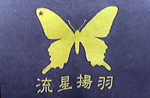201009151421000_2