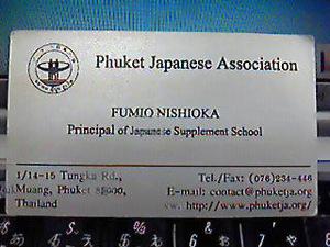 201011141826000