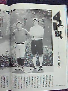 石塚運昇の画像 p1_17