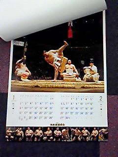 大相撲カレンダーが